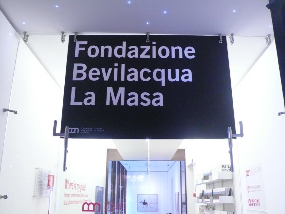 piano terra della Galleria di Piazza San Marco
